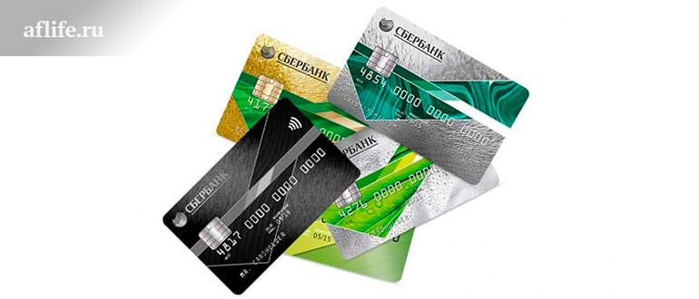 Все о кредитной карте Сбербанка