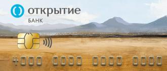 Дебетовая карта банка Открытие