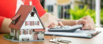 Выгодные банки для Ипотеки