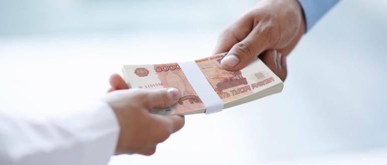 В каких банках лучше взять кредит наличными
