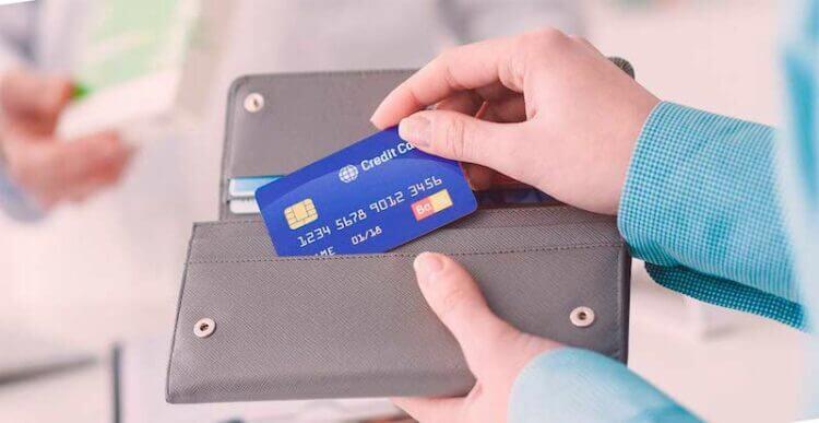 Как заказать кредитку