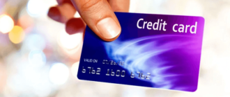 Кредитные банковские карты