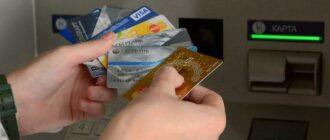 отличие кредитной карты от дебетовой