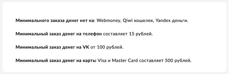 Вывод денег cash4brands