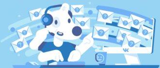 как связаться с администрацией вконтакте