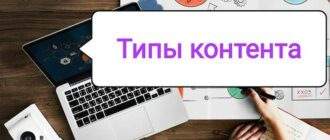 виды контента в Инстаграм
