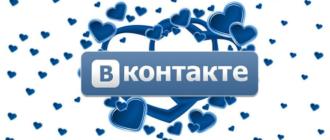 Как узнать кого лайкает человек ВКонтаке