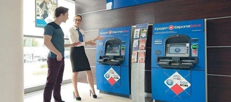 Как пользоваться кредиткой Кредит Европа банка