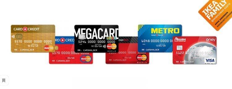 Онлайн займы на карту без проверки кредитной истории