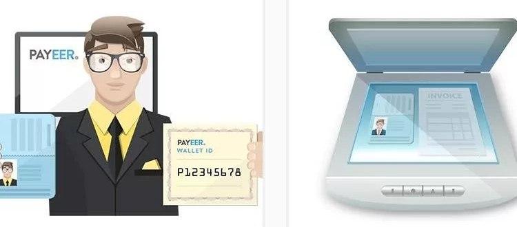 Верификация пользователя Payeer