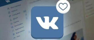 Как ВКонтакте добавить фото