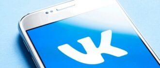 Как восстановить аккаунт ВКонтакте