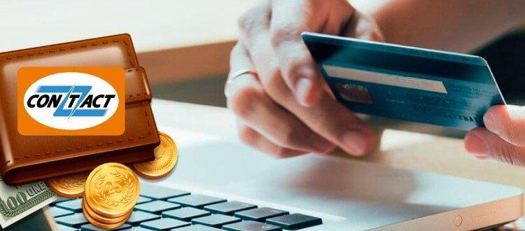 Возможности платежного сервиса Contact