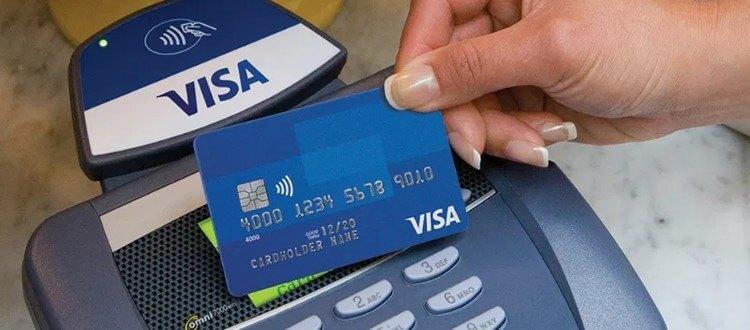Банковские системы платежей