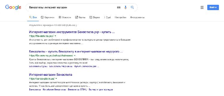 Бензопилы интернет-магазин