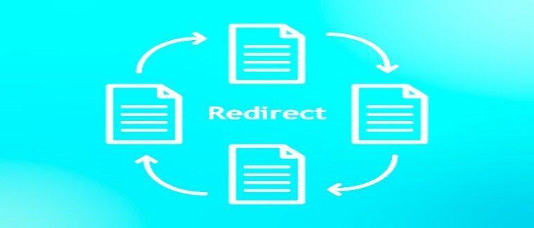 Что такое редирект