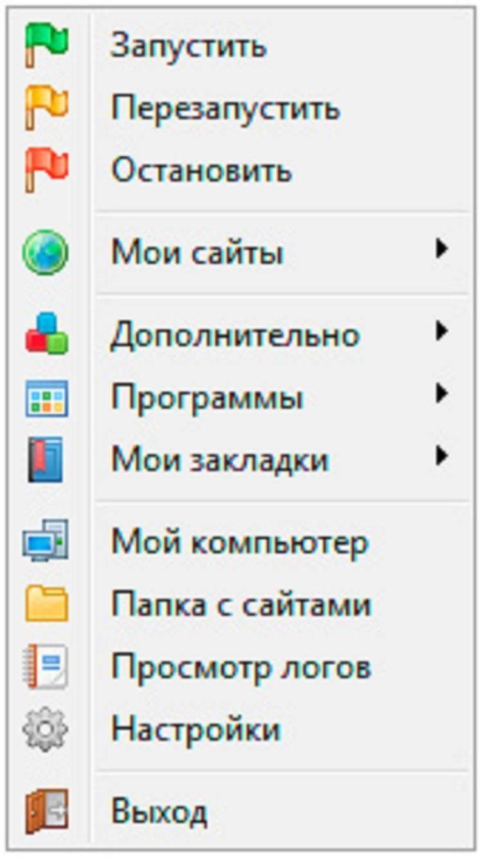 Панель Open Server