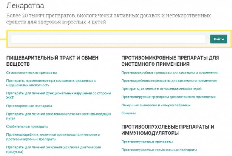 Пример хабовой страницы