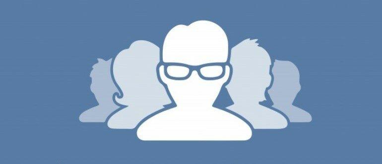 Как посмотреть упоминания человека ВКонтакте