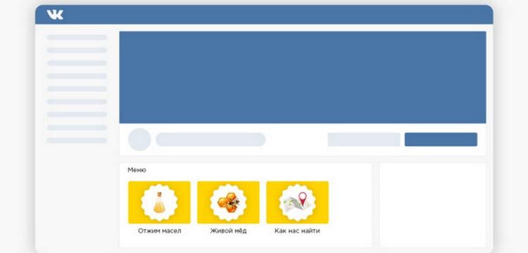 Создание меню ВКонтакте для группы