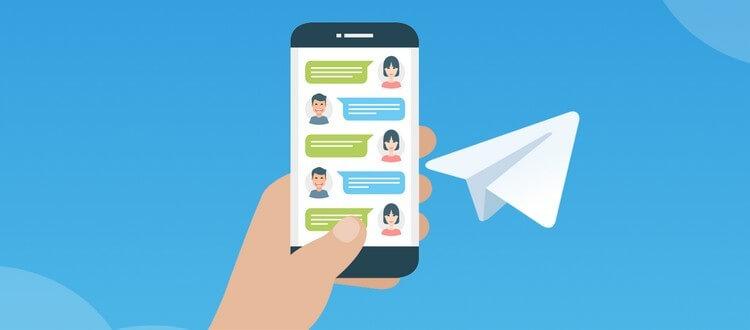 Как пользоваться каналами Телеграмм