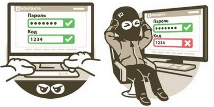 Предотвращение взлома страницы ВКонтакте