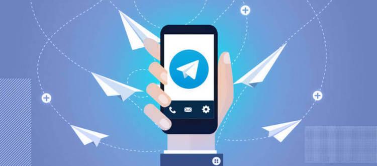 Как раскрутить Телеграмм канал