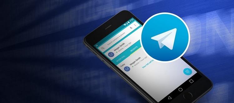 Как скопировать ссылку на аккаунт Телеграмм