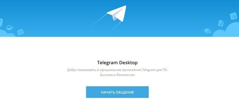 Как в Телеграмме зарегистрироваться без номера телефона