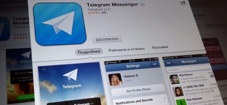 Стоит ли удалять профиль Телеграмм