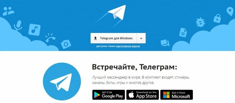 Управление Телеграмм каналом