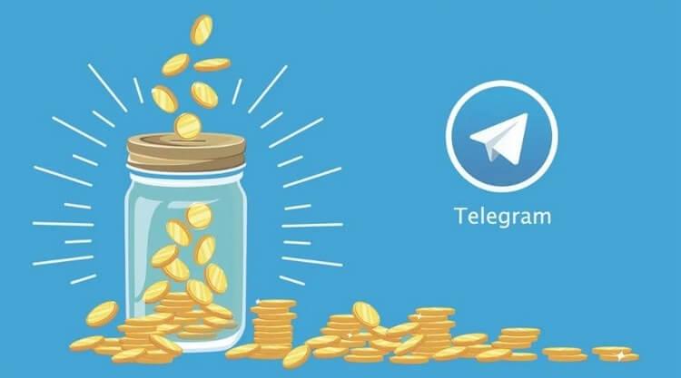 Создание канала Телеграмм на продажу