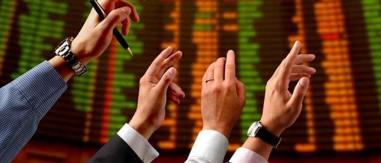 Как инвестировать в акции компаний