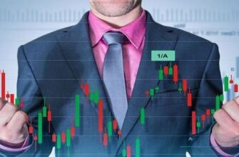 Как получить квалифицированного инвестора