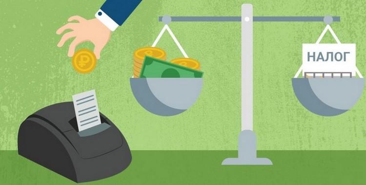 Порядок действий для получения вычета от дохода по ИИС
