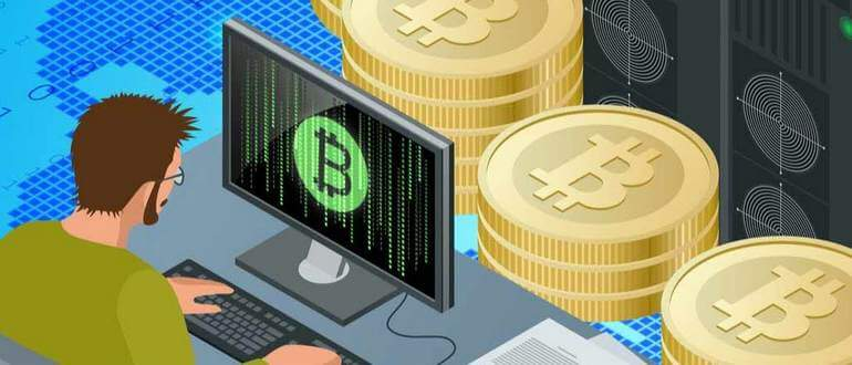 Как зарабатывать на бирже криптовалют