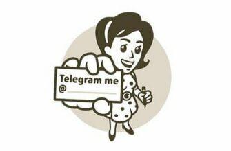 Как найти человека в Телеграмме