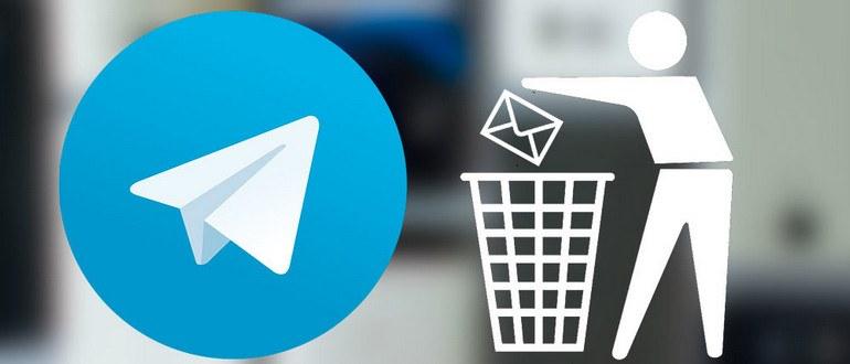 Как очистить чат в Телеграмме