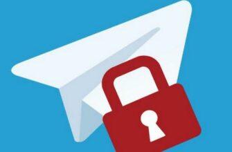 Как скрыть номер телефона в Телеграмме