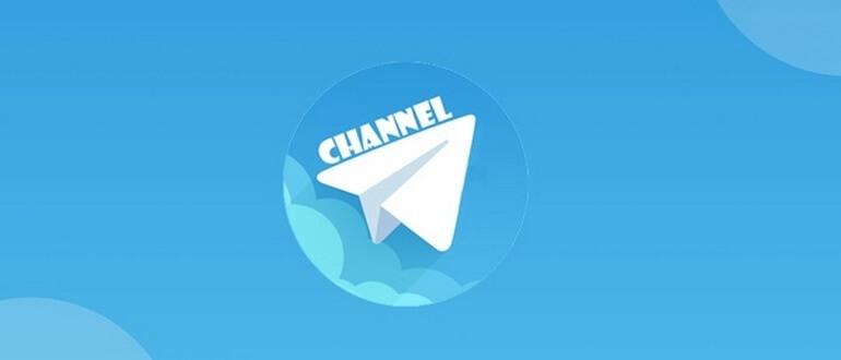 Как удалить канал в Телеграмме