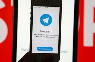 Заблокирован номер телефона в Телеграмме