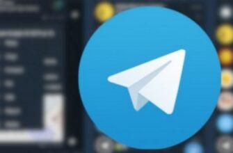 Как купить Телеграмм канал