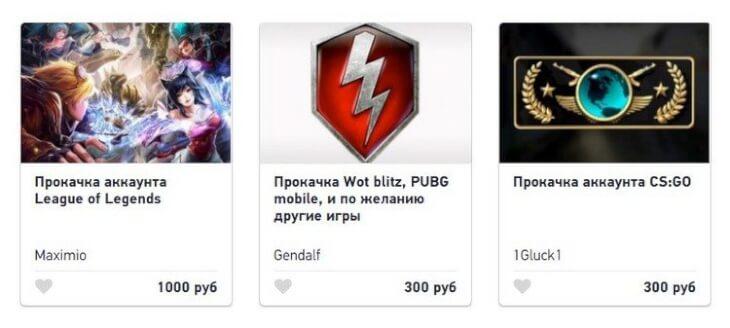 Прокачка персонажей, продажа вещей в играх