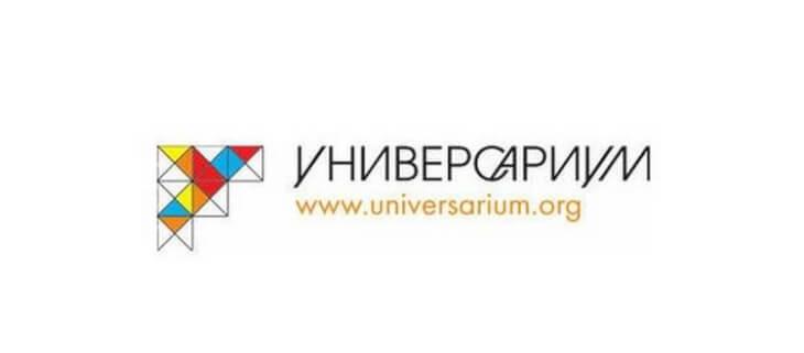 Университет Универсариум
