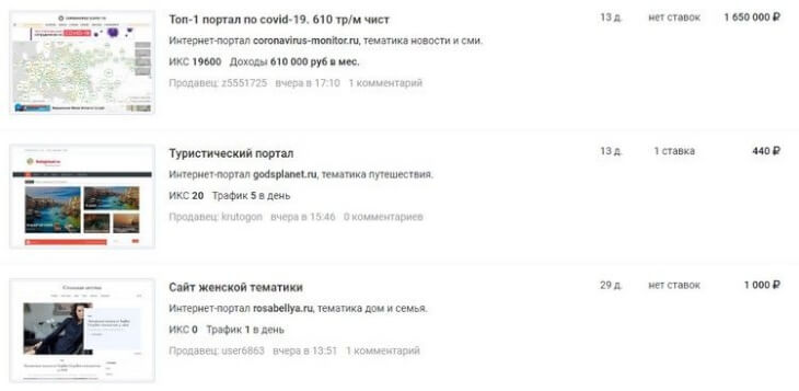 Заработок на своем сайте, в Яндекс.Дзен