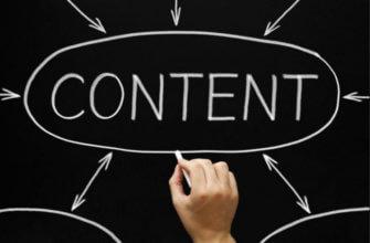 Что такое контент-план