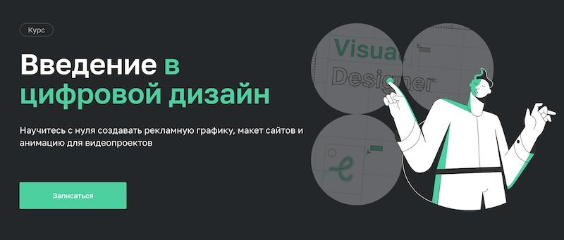 Введение в цифровой дизайн